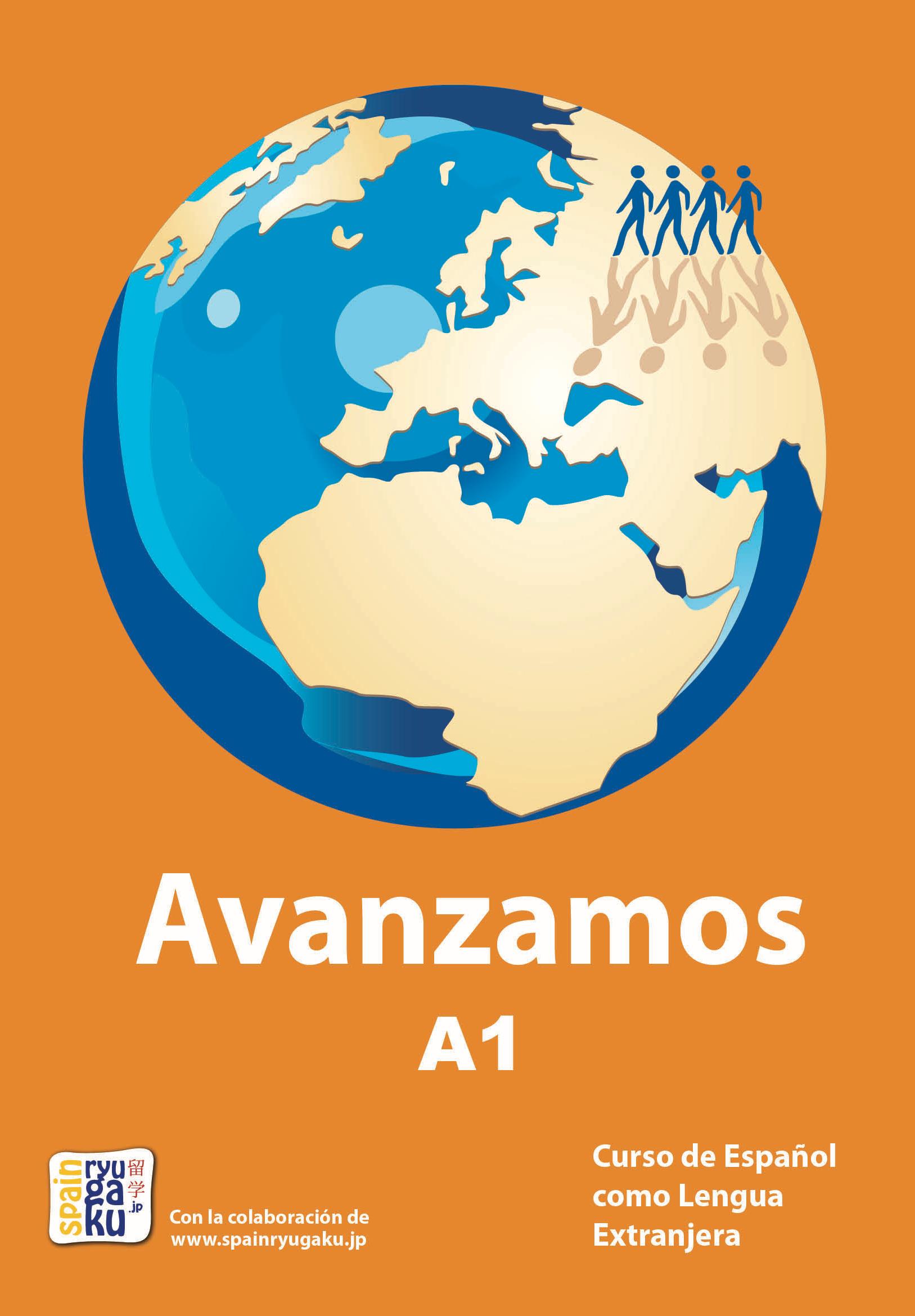 AVANZAMOS A1 + CD
