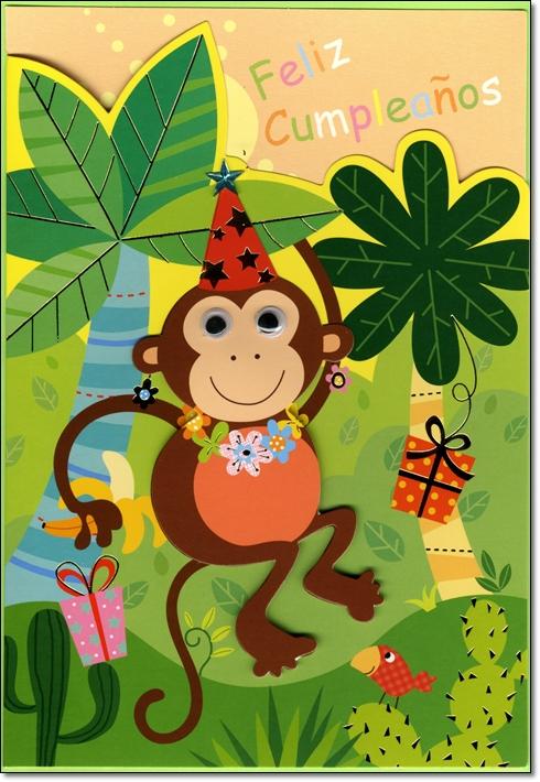 お誕生日カード C