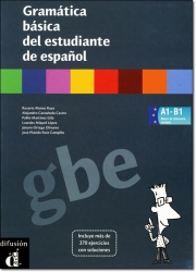 スペイン語の本 雑貨 ADELANTE アデランテ 補助教材 文法