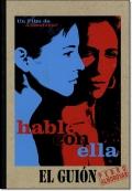 ワケあり本:HABLE CON ELLA