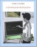ワケあり本:LA FORMULA PREFERIDA DEL PROFESOR
