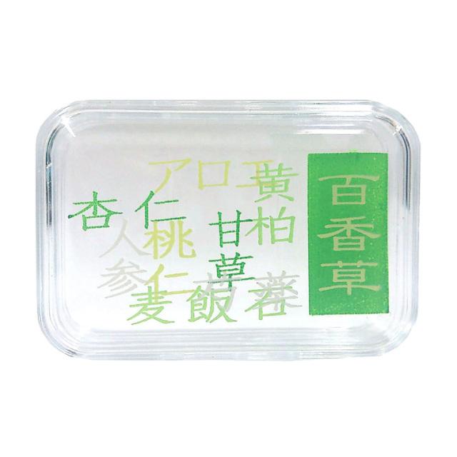 百香草30g用 石鹸箱