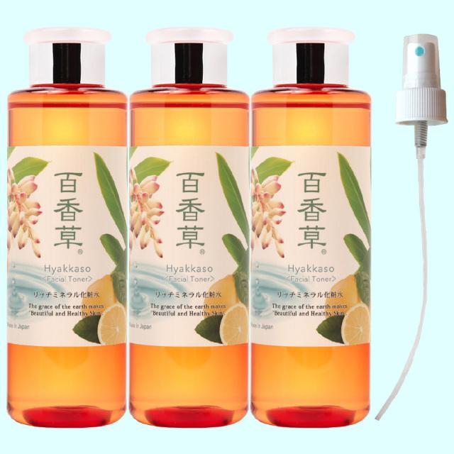 アドム 百香草 リッチ ミネラル 化粧水 3本 スプレー 付き