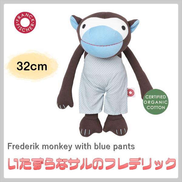 フランク&フィッシャー ソフトトイ モンキー猿