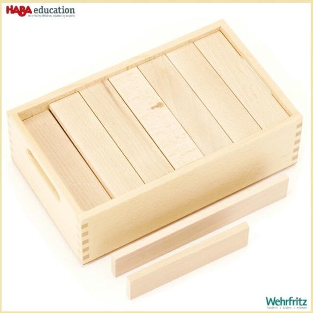 WEHRFRITZ ベルフリッツ 保育積木・Dセット WF025190 ドイツ積み木 ブロック 知育玩具 ギフト プレゼント 誕生日に♪