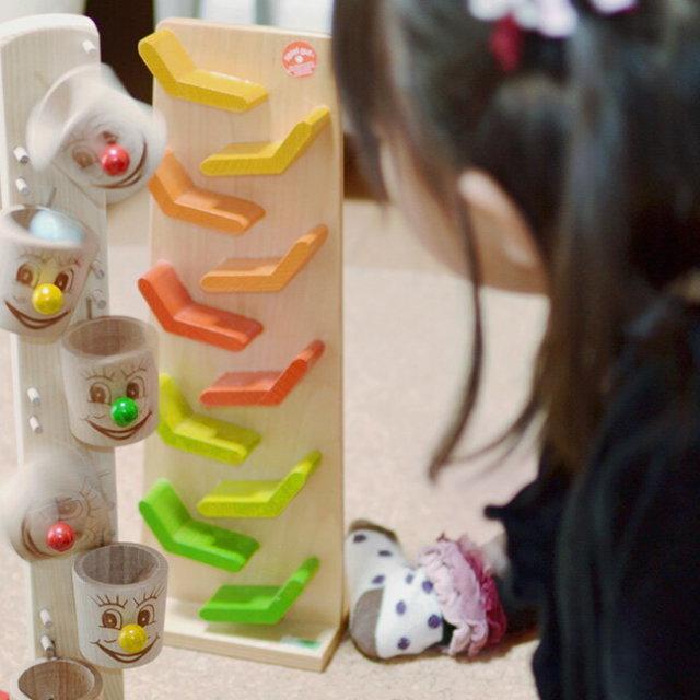 BECK クネクネバーン レインボー   ドイツ おもちゃ 赤ちゃん 幼児 babytoy BECK