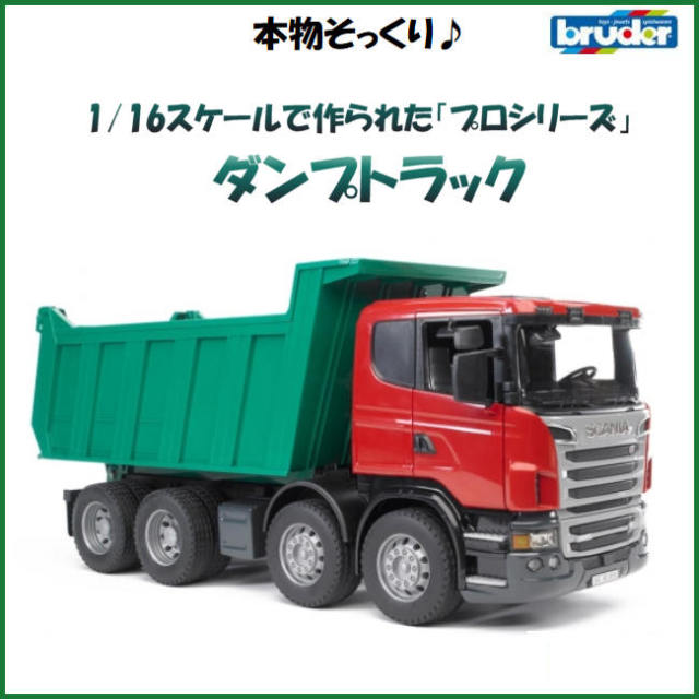 SCANIA Tip up R-series Tipper truck