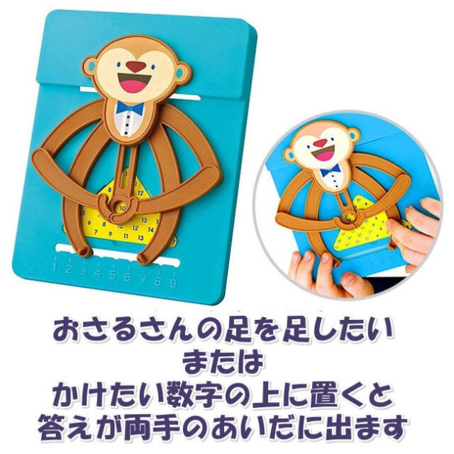 4M フォーエム シンキングキット 知育玩具 マスモンキー FM04674 数字 計算 学べる