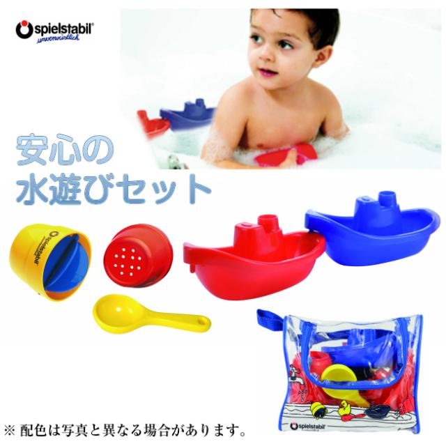 お風呂が楽しくなる水遊びセット