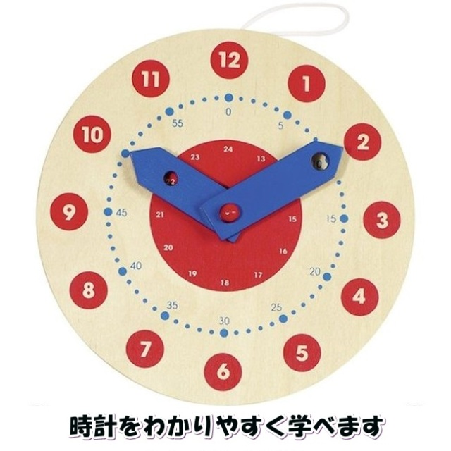 gokiラーニングタイム クロック G58980  木製 知育おもちゃ goki Gollnest&Kiesel Goki