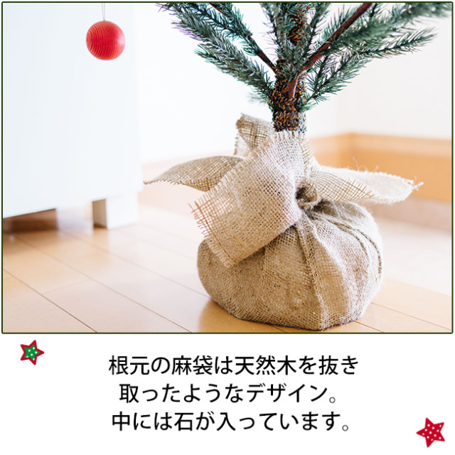 ホーゲボーニング社Hogewoning クリスマスツリー