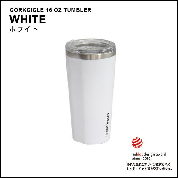 CORKCICLE TUMBLER ボトルタンブラー