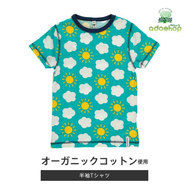 マクソモーラ/半袖Tシャツ