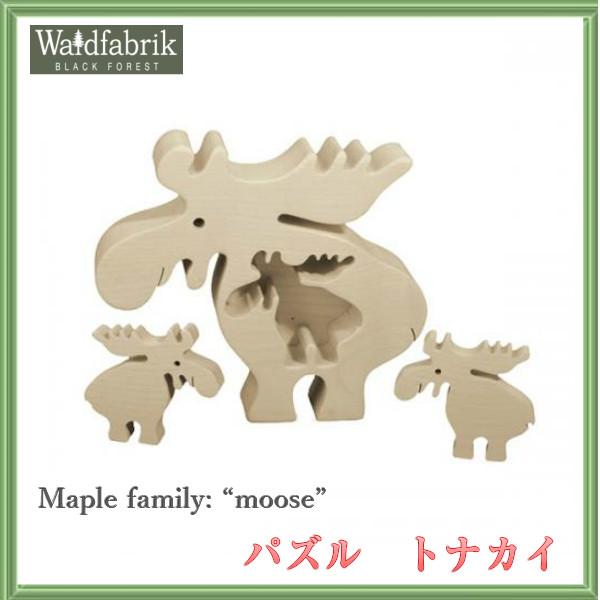 maple-family-moose 木のおもちゃパズルトナカイ
