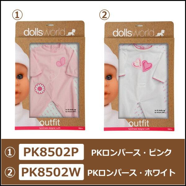PKロンパース・ピンク(PK8502P)&PKロンパース・ホワイト(PK8502W)&PKロンパース・イエロー(PK8502Y)&PKロンパース・ブルー(PK8502B)