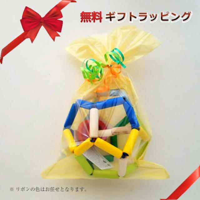 木製 SEボール ラトル がらがら おもちゃ セレクタSelecta se61008