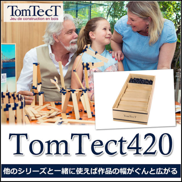 tomtect420