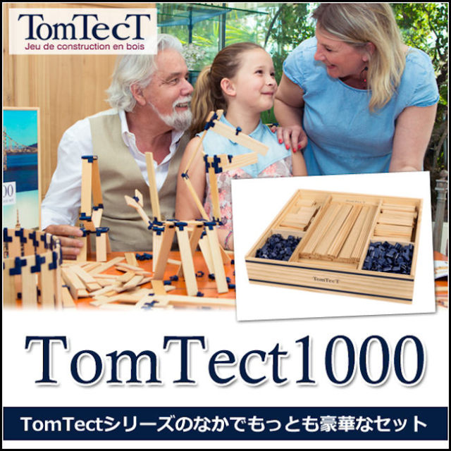 tomtect1000