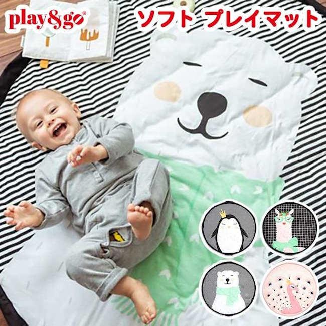 play&go soft プレイマット ベビーマットtop5