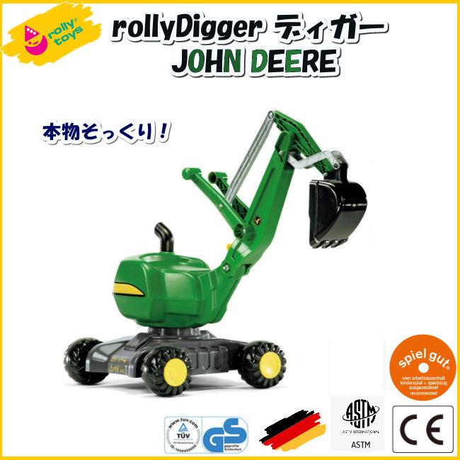 rt421022johndereeロリートイズディガージョンディアー社ショベルカー