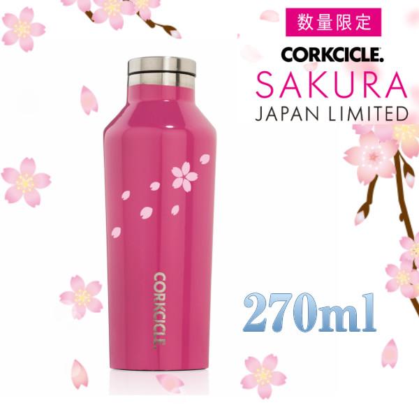 濃いピンクのCORKCICLE CANTEEN SAKURA