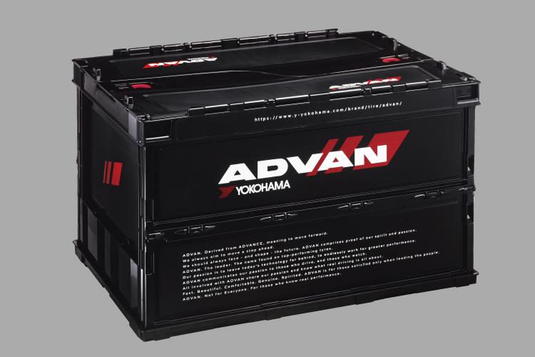 ADVAN コンテナボックス 50L