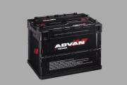 ADVAN コンテナボックス 20L