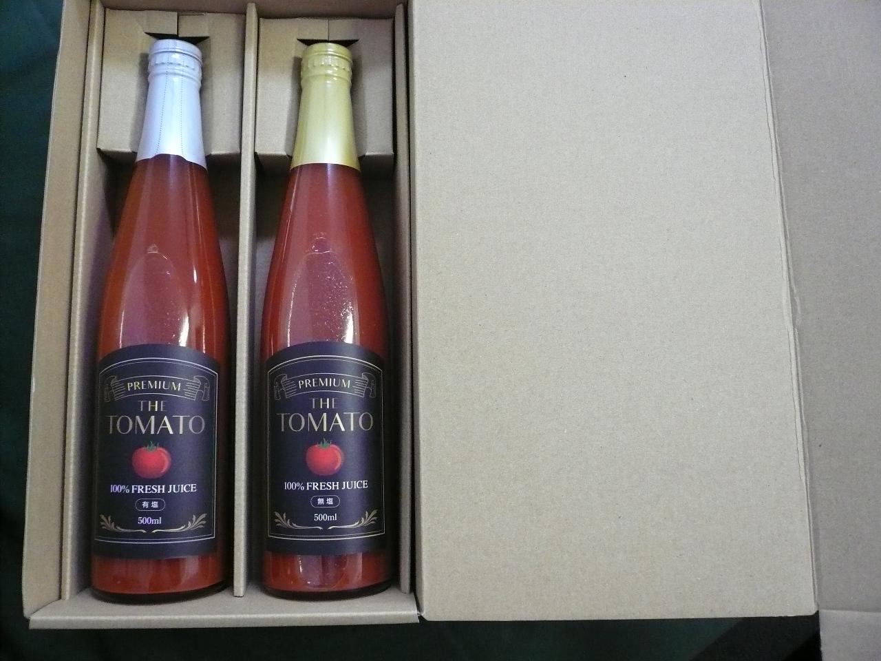 ◆鳥取から全国へお届け◆トマトジュースギフトセット