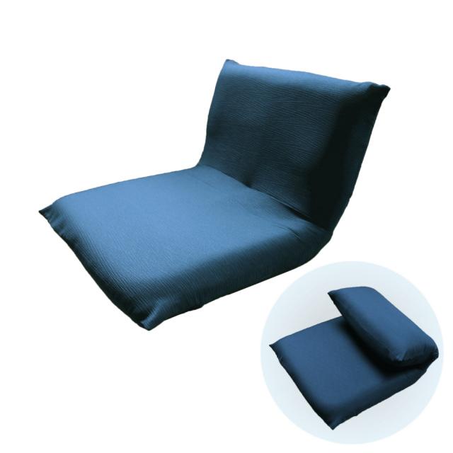 ごろ寝座布団座椅子