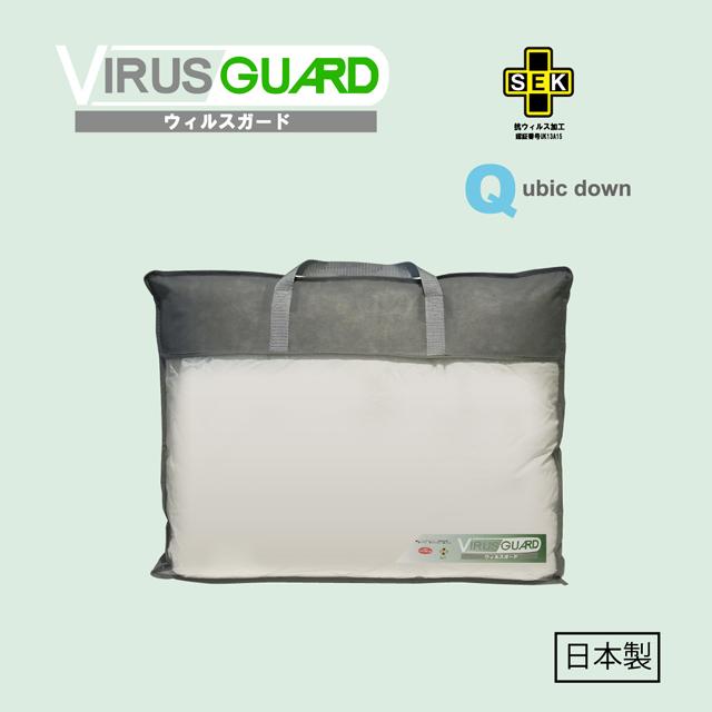 抗ウイルス寝具_肌掛布団_バック