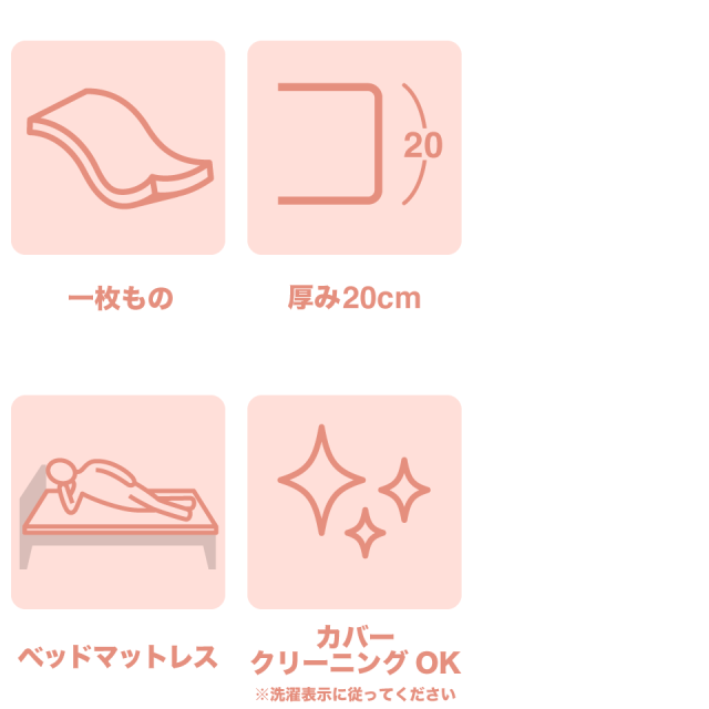 NOZOMIシリーズマットレス/コンフォート