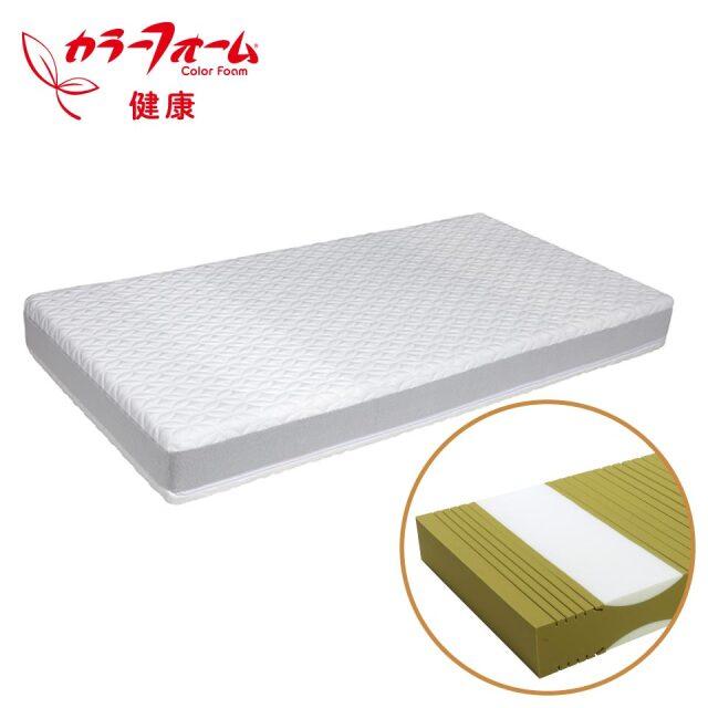 NOZOMIシリーズマットレス/コンフォート【COMFORT】 厚さ20cm