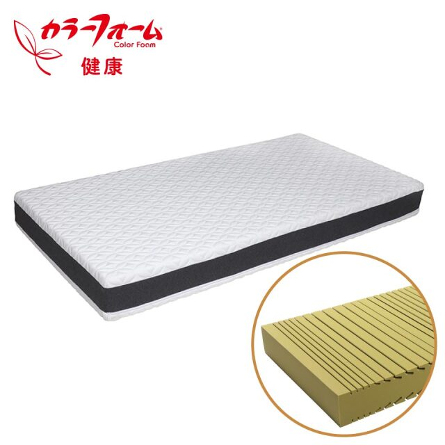 NOZOMIシリーズマットレス/スタンダード【STANDARD】 厚さ20cm