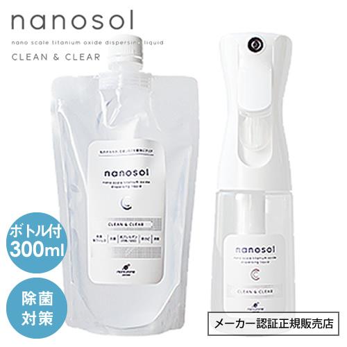 nanosol ナノソルCC レフィル 300ml & 専用200mlスプレーボトル(空ボトル) セット