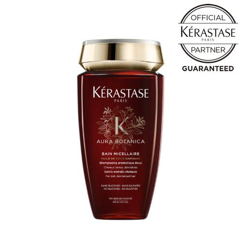 【メーカー認証正規販売店】KERASTASE ケラスターゼ AU バン オーラボタニカ 250ml【オフィシャルパートナー】
