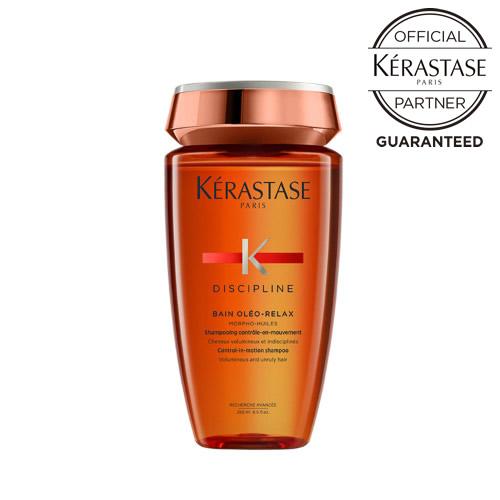 【メーカー認証正規販売店】KERASTASE ケラスターゼ DP ディシプリン バン オレオリラックス 250ml【オフィシャルパートナー】