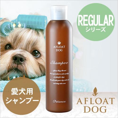 AFLOAT DOG REGULAR ふっくらシャンプー 150ml (アフロートドッグ レギュラー)