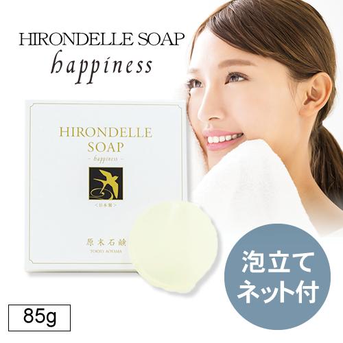 原末石鹸 イロンデルソープ ハピネス 85g (泡立てネット付) HSO-H01 日本製 洗顔せっけん
