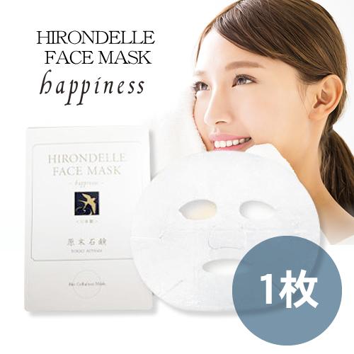 原末石鹸 イロンデルフェイスマスク ハピネス 26ml×1枚入 HFA-H01