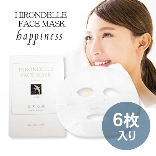 原末石鹸 イロンデルフェイスマスク ハピネス 26ml×6枚入 HFA-H11