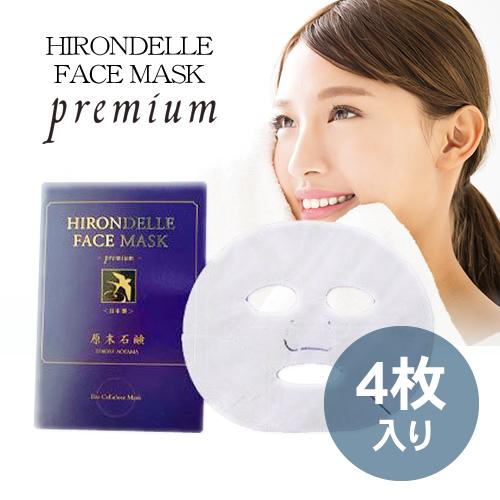 原末石鹸 イロンデルフェイスマスク プレミアム 28ml×4枚入 HFA-P11