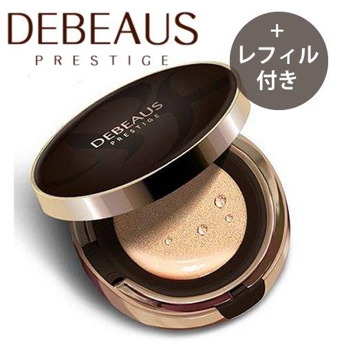DEBEAUS ディビュース クッションファンデ 15g【本品+リフィル1個付】【SPF50+/PA+++】