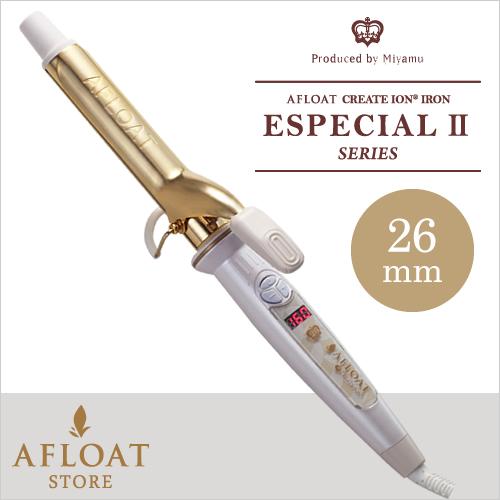 【正規品】【送料無料】【海外対応】AFLOAT アフロート エスペシャルカールII 26mm