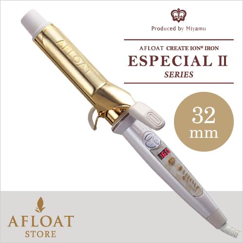 【正規品】【送料無料】【海外対応】AFLOAT アフロート エスペシャルカールII 32mm