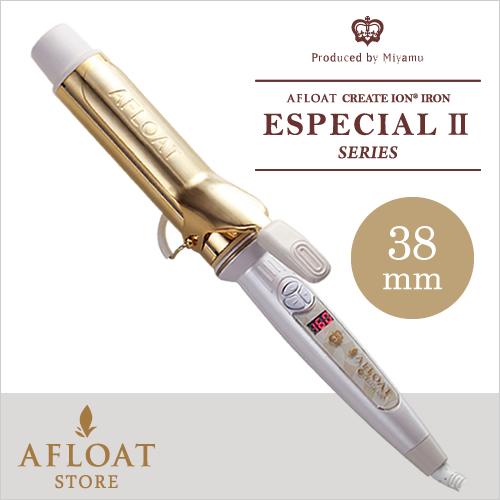 【正規品】【送料無料】【海外対応】AFLOAT アフロート エスペシャルカールII 38mm