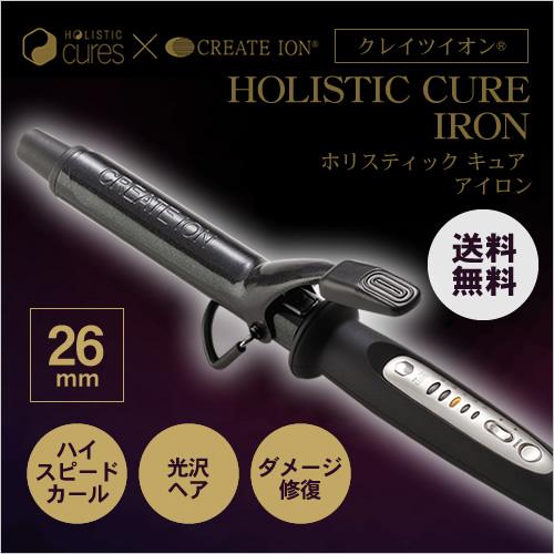 【期間限定ポイント10倍】【送料無料】ホリスティックキュア カールアイロン 26mm (CCIC-G72088) ホリスティックキュアーズ×クレイツイオン