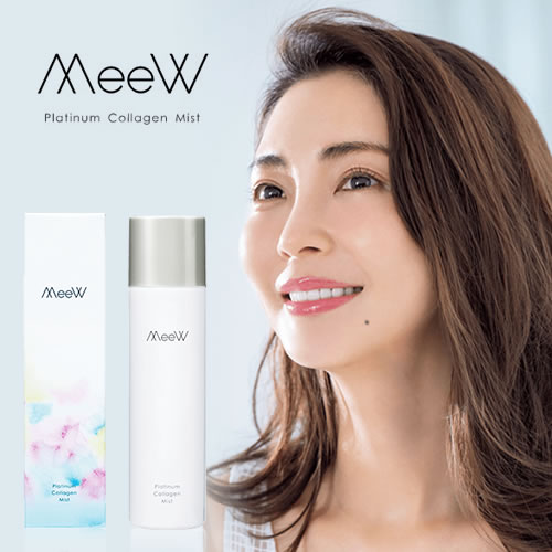 【正規販売店】MeeW ミーウ プラチナコラーゲンミスト 100g【高機能ローションミスト】