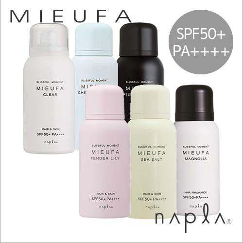 napla ナプラ MIEUFA ミーファ フレグランスUVスプレー 80g【SPF50+ PA++++】