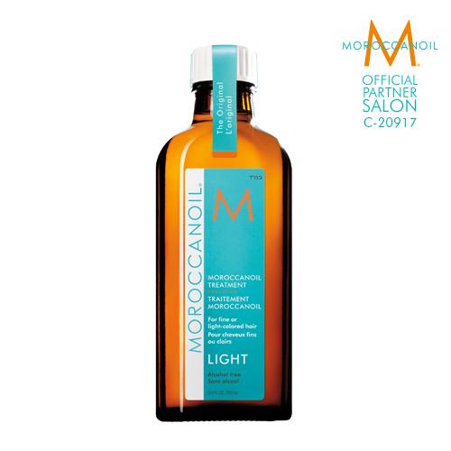 【オフィシャルパートナーサロン】【サイズ選択】MOROCCANOIL モロッカンオイル オイルトリートメント ライト
