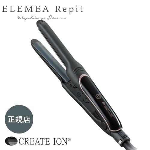 【送料無料】クレイツ イオン エレメア レピ SSIE-G12PRO ヘアアイロン ショートヘア向け